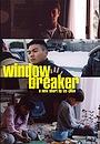 Фильм «Windowbreaker» (2006)