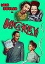 Фильм «Mickey» (1948)