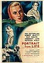Фільм «Портрет из жизни» (1949)