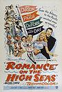 Фильм «Роман в открытом море» (1948)