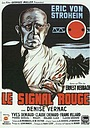 Фільм «Красный сигнал» (1949)