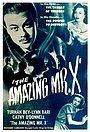 Фильм «Удивительный мистер Икс» (1948)