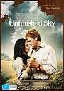 Фільм «Бесконечное небо» (2007)