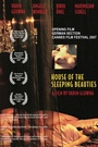 Фільм «Будинок сплячих карсунь» (2006)