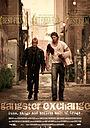 Фільм «Обмен по-гангстерски» (2010)