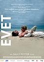 Фильм «Yes, and...» (2005)