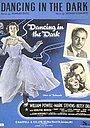 Фильм «Танцующие в темноте» (1949)