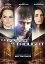 Фільм «Скорость мысли» (2011)