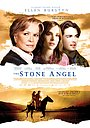 Фильм «Каменный ангел» (2007)
