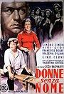 Фильм «Женщины без имени» (1950)