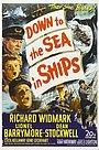 Фильм «На кораблях по морю» (1949)