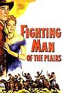 Фильм «Борьба с очевидным» (1949)
