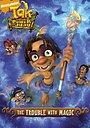 Сериал «Так и волшебная сила Жужу» (2007 – 2008)