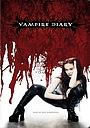 Фільм «Дневник вампира» (2006)