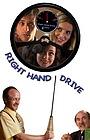Фільм «Right Hand Drive» (2009)
