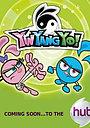 Сериал «Инь! Ян! Йо!» (2006 – 2009)