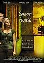 Фильм «Тайны уютного дома» (2006)