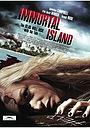 Фильм «Остров бессмертных» (2011)
