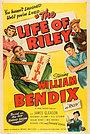 Фильм «Жизнь семейства Райли» (1949)