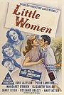 Фильм «Маленькие женщины» (1949)