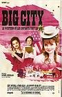 Фільм «Большой город» (2007)