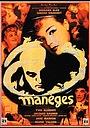 Фільм «Манеж» (1949)