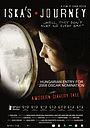 Фільм «Путешествие Ишки» (2007)