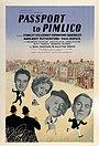 Фільм «Паспорт в Пімпліко» (1949)
