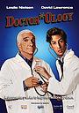 Сериал «Докторология» (2007)