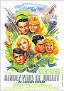Фільм «Свидание в июле» (1949)