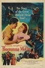 Фильм «Розинна МакКой» (1949)