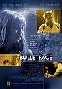 Фільм «Обличчям до кулі» (2010)