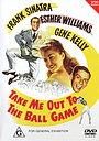Фильм «Возьми меня с собой на бейсбол» (1949)