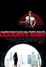 Фільм «Прощай, детка» (2007)