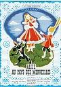 Мультфільм «Алиса в стране чудес» (1949)
