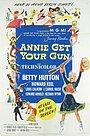 Фильм «Хватай свою пушку, Энни!» (1950)
