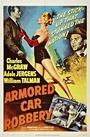 Фільм «Пограбування інкасаторської машини» (1950)