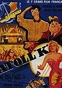 Фільм «Утопія» (1950)