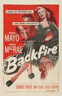 Фильм «Ответный огонь» (1950)