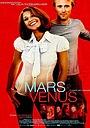 Фільм «Марс и Венера» (2007)