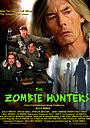 Фильм «Охотники на зомби» (2007)
