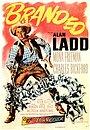 Фільм «Известных» (1950)