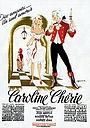 Фільм «Дорогая Каролина» (1951)