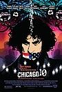 Мультфильм «Чикагская десятка» (2007)