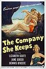 Фільм «Компания Она держит» (1951)
