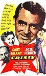 Фильм «Кризис» (1950)