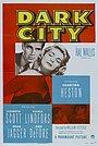Фільм «Темне місто» (1950)