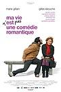 Фильм «Моя жизнь не комедия» (2007)