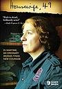 Фільм «Домохозяйка 49» (2006)