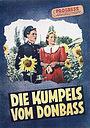 Фільм «Донецькі шахтарі» (1950)